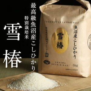 rice_5kg